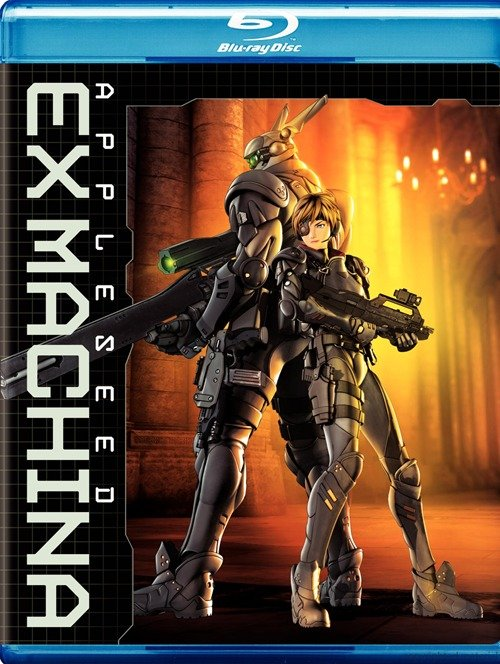 苹果核战记续篇 Appleseed Saga Ex Machina