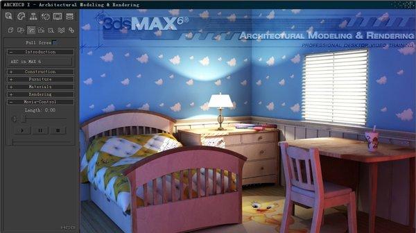 教育 计算机  本教程主题包括:    在max6设计楼层图纸方案,输入到cad
