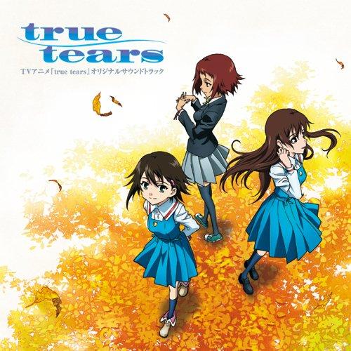 真实之泪ost_《真实之泪原声集》(true tears)[tv ost][含booklet]