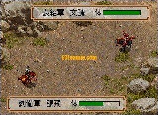 三国志2:霸王大陆图片