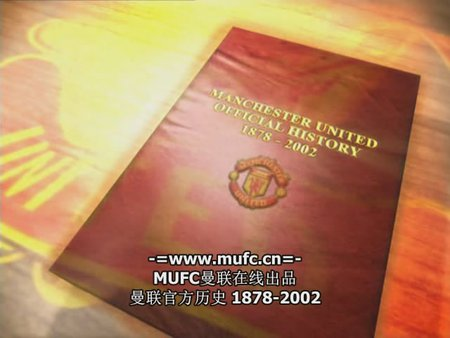 Manchester.United.Official.History.1878-2002.jpg